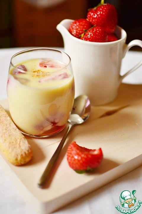 Шоколадный йогурт с маринованной клубникой - кулинарный рецепт