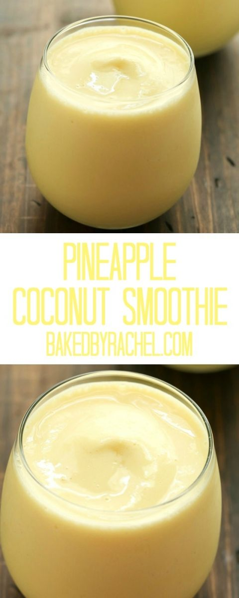 A simple and flavorful 3-ingredient tropical smoothie, bursting with pineapple and coconut flavors. Recipe from @bakedbyrachel
