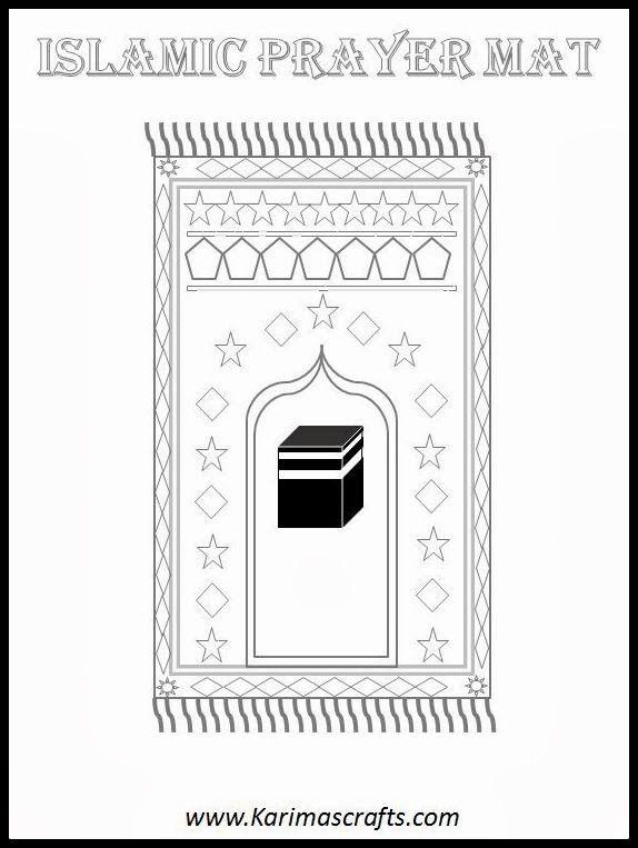 draw shape outline, cut fringe on edges. write names of 5 salah on prayer mat