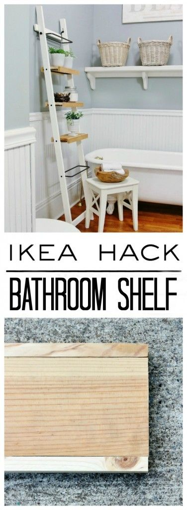 IKEA Hack Bathroom Shelf Project Part 94