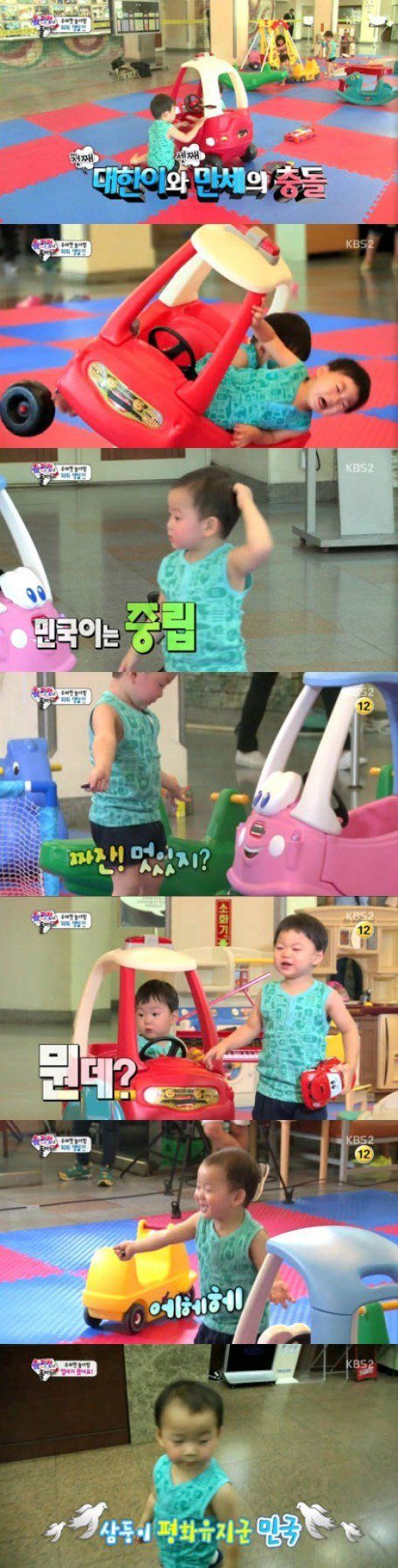 "On the September 14 broadcast of KBS' ""Superman Returns,"" actor Song Il Gook's triplets Dae Han, Min Gook, and Man Se, as well as Lee Hwi Jae's twins Seo Un and Seo Jun, were caught fighting over a toy car. The war over the toy car began while Min Gook was playing inside the car, when Seo Un went ov..."