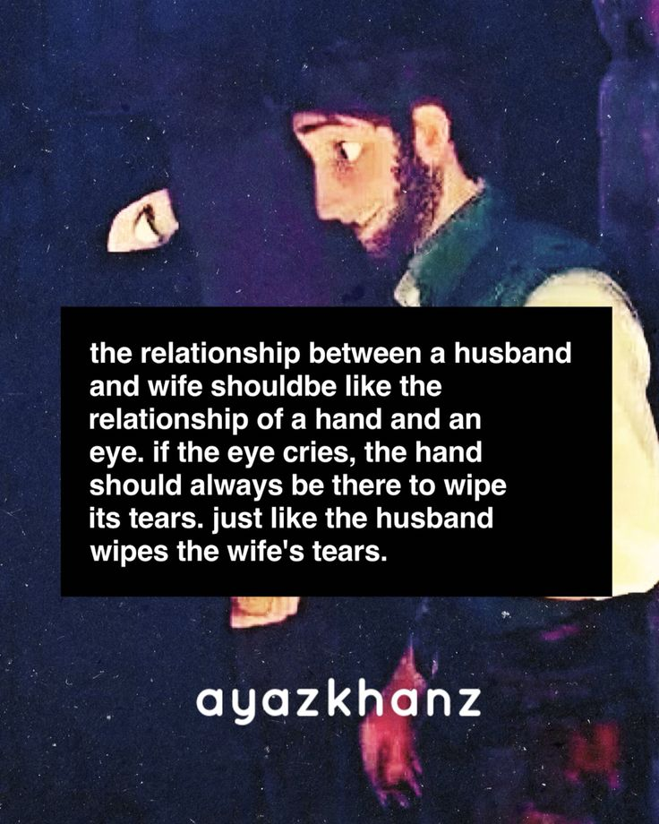 The Husband Wife Relationship In Islam - What Islam Says -3781