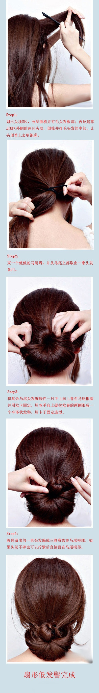 Can understand it but I like the look of it.  #Tutorial #Hair
