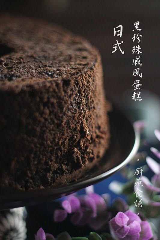 Cake - plain on Pinterest | Chocolate cakes, Cakes and Ombre cake
