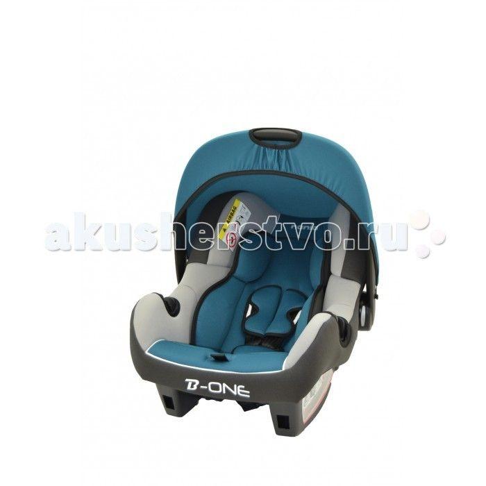 Автокресло Nania Beone SP LX (Luxe)  Современное автокресло Nania Beone SP Luxe эргономичной формы надежно защитит Вашего малыша. Предназначено для детей от рождения до 18 месяцев (0-13 кг). Корпус автокресла обладает высокими бортами, обеспечивающими дополнительную защиту головы малыша. Для самых маленьких предусмотрен мягкий вкладыш-матрасик. Обивку автокресла можно снять и постирать.   Ткань не линяет, не теряет цвет и форму. Солнцезащитный козырек не допускает попадания прямых солнечных…