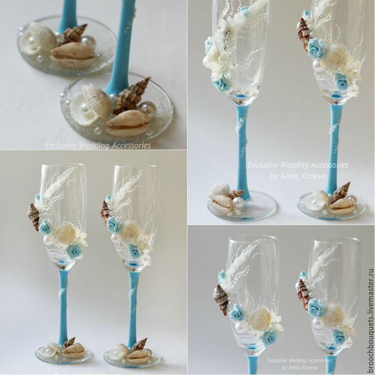 Купить Свадебные бокалы с ракушками. Пляжная свадьба - голубой, бирюзовый, морская свадьба