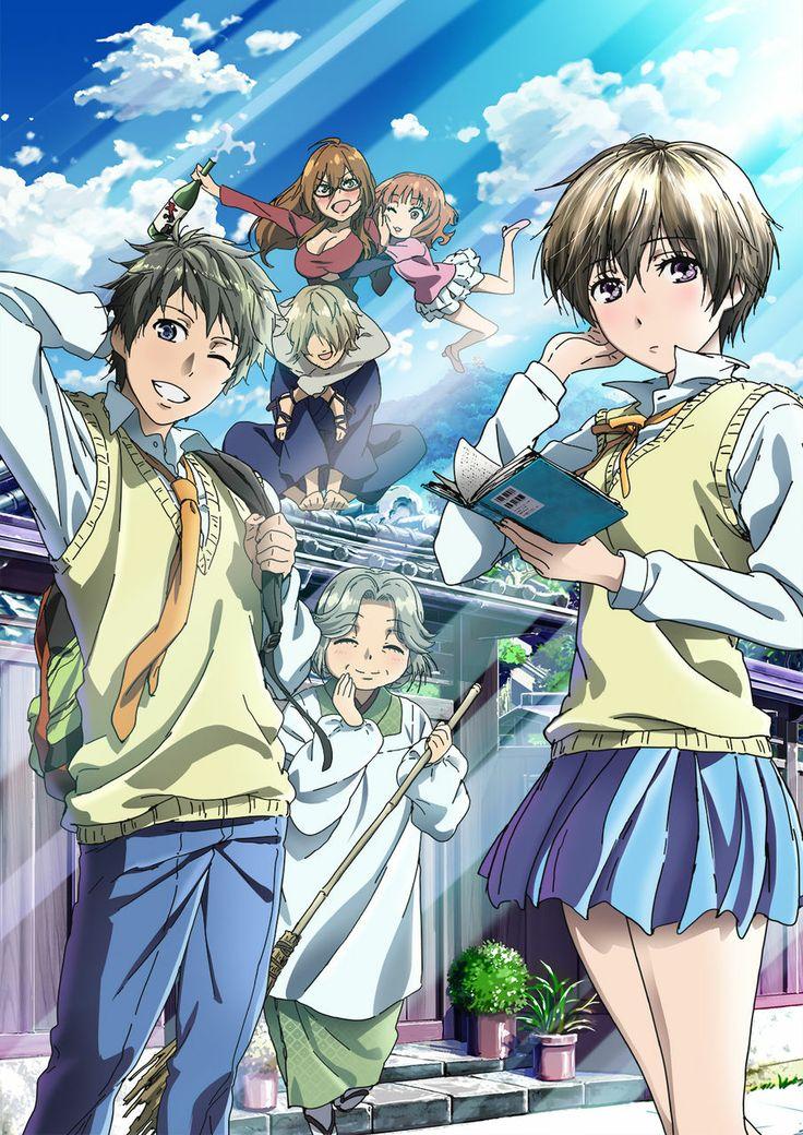Bokura Wa Minna Kawaisou Anime, Manga anime, Animes manga