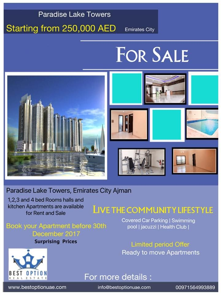 Best Option Real Estate  Paradise Lake Towers  Limited period Offer Book your Apartment before 30th December 2017  Surprising Prices 💯 Ready to move Apartments #bestoption #realestate #paradise #lake #towers #apartments #ajman #properties  —�—�—�—�—�—�—�—�—�—�—�—�—� For more details:  00971564993889 info@bestoptionuae.com www.bestoptionuae.com