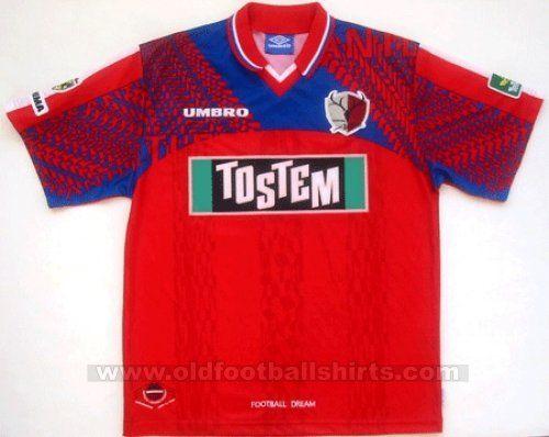 Kashima Antlers Casa camisa de futebol 1996 - 1998