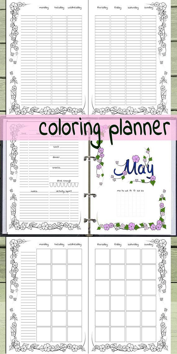 Printable Planner May Monthly Kit Weekly Planner 2019 Daily