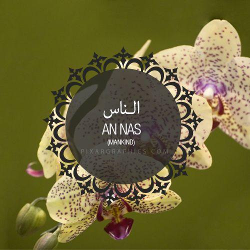 An Nas Surah graphics