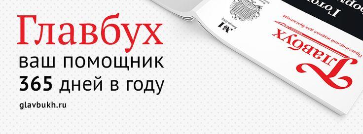 Срок сдачи 6-НДФЛ за 1 квартал 2017 года перенесли https://www.glavbukh.ru/news/24861-qqqm3y17-srok-sdachi-6-ndfl-za-1-kvartal-2017-goda-perenesli?utm_source=rsslenta&utm_medium=rss&utm_campaign=refer_rsslenta&utm_content=rsslenta_news