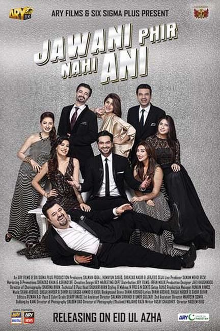 Jawani Phir Nahi Ani 2015 Full Movie Free Download 720p Bluray. #Jawani-Phir-Nahi-Ani-2015, #fullmovie , #freedownload , #comedy , #romance , #family , #WEBRip, #ESubs, #DvDrip, #HDRip, #HDtv, #Mkv, #Mp4, #Bluray, #360p, #720p, #1080p, #pakistani s, #hdmovies, #fullhd, #pakistanimovies, #lollywoodmovies, #newmovies, #latestmovies, #pakistani, #movies , #movie , #lollywood, #entertainment , #film , #2015 .