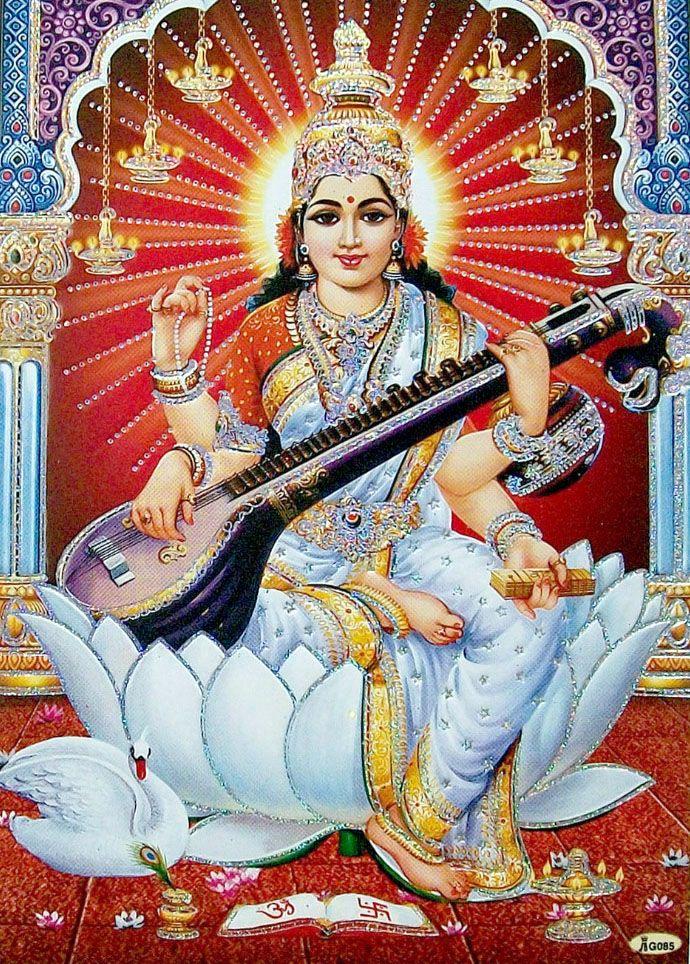 фото индийской богини сарасвати ступени холле