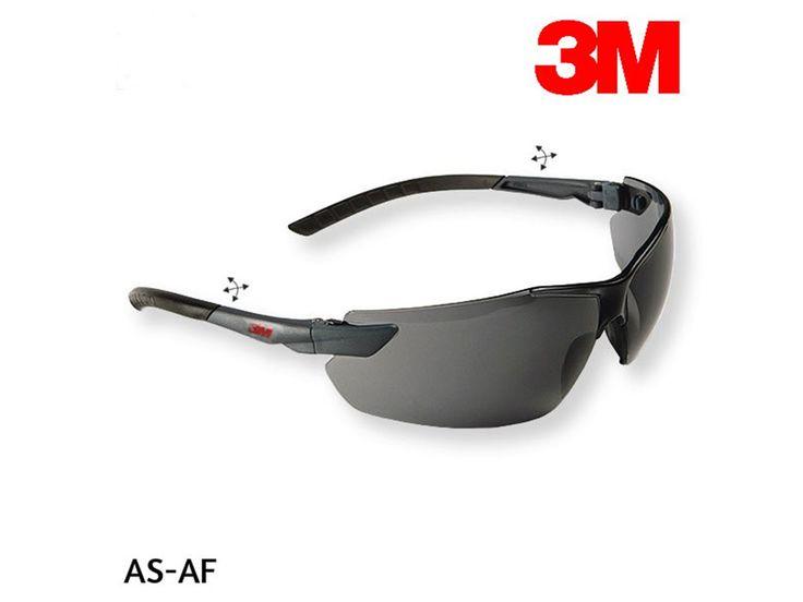 Ochelari de protectie 3M 2821, greutate redusa, design modern, grad de acoperire si camp vizual excelente.