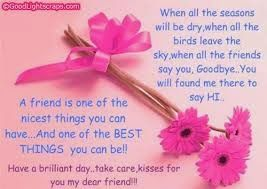 FRIENDSHIP DAY 2014 ,FRIENDSHIP DAY 2014 GIFT IDEAS ,HAPPY FRIENDSHIP DAY 2014 ,FRIENDSHIP DAY 2014 GREETING CARDS ,FRIENDSHIP-DAY-2014-WISHES ,FRIENDSHIP DAY 2014 CARDS ,FRIENDSHIP DAY 2014 PICS ,FRIENDSHIP DAY 2014 QUOTES ,FRIENDSHIP DAY 2014 SMS ,FRIENDSHIP DAY 2014 WALLPAPERS ,HAPPY FRIENDSHIP DAY 2014 PICS ,FRIENDSHIP DAY 2014 MESSAGES ,HAPPY FRIENDSHIP DAY 2014 IMAGES