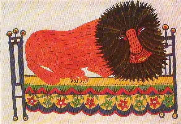 Maria Primachenko, 1947  A lion on a decorated bed.