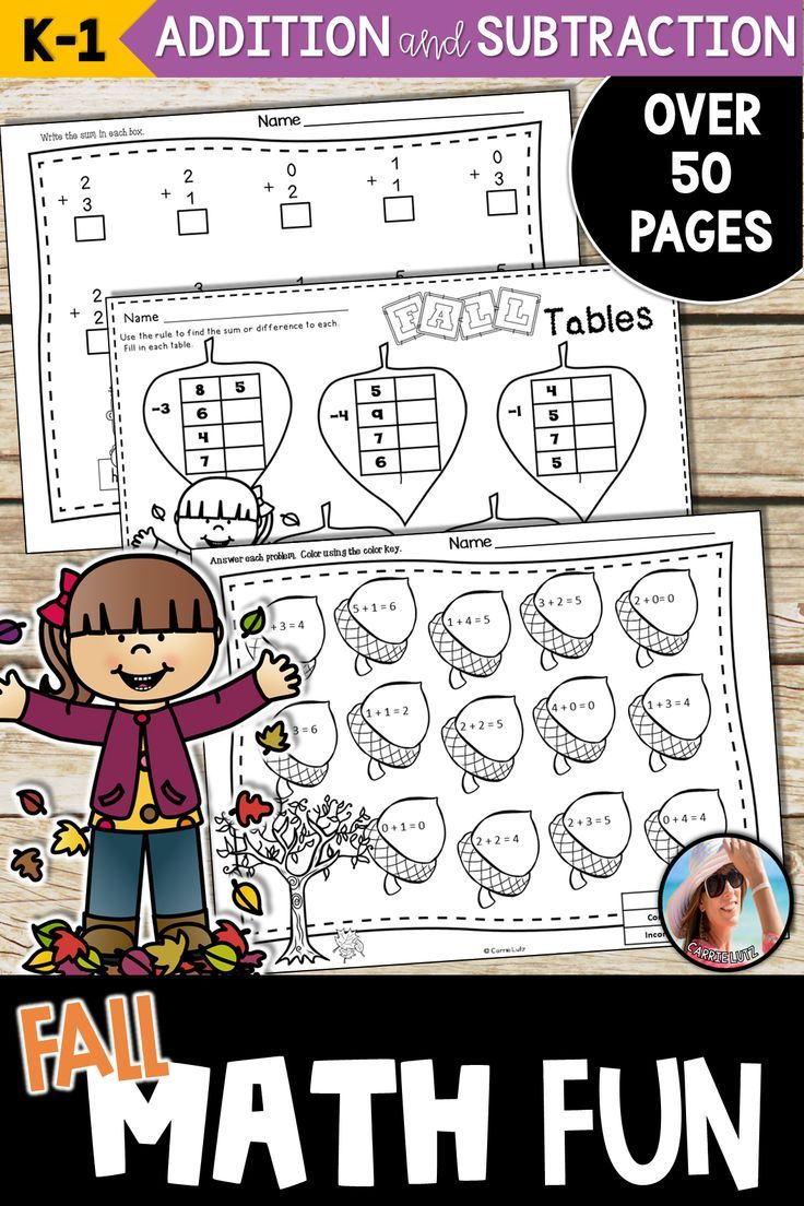 Addition And Subtraction Within 20 Worksheet Bundle Elementary Math Centers Elementary Math Games Addition And Subtraction
