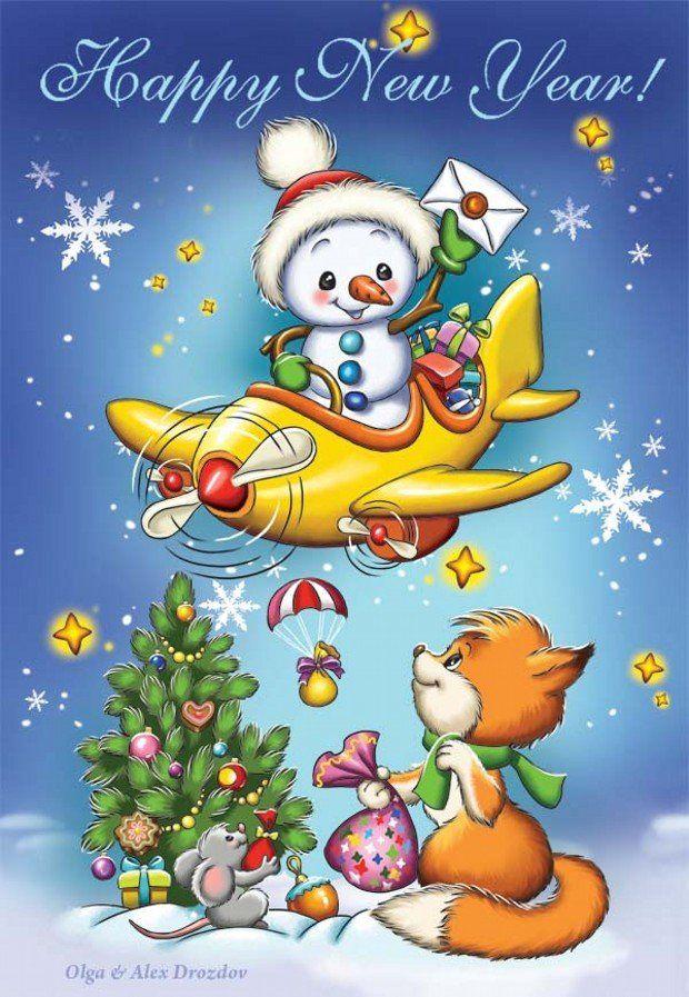 Новогодняя картинка с поздравлением на английском, вкладыши открытки открытка