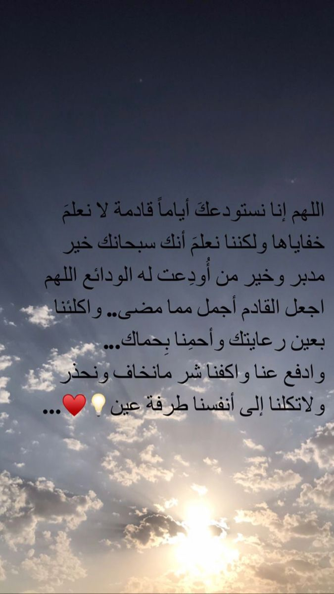 أذكار Dhkr4127 Instagram Photos And Videos Beautiful Arabic Words Beautiful Islamic Quotes Islamic Inspirational Quotes