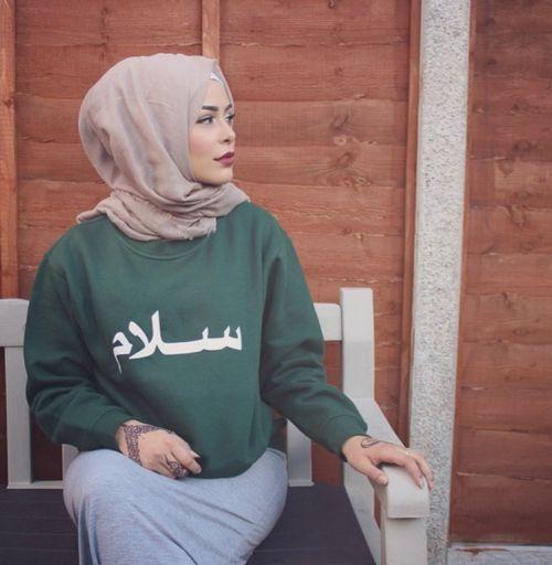 muslimwomenwearclothestoo: ❁ http://muslimwomenwearclothestoo.tumblr.com/ ❁