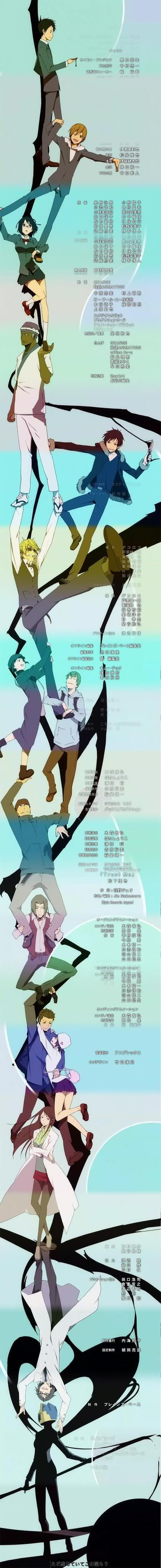 THIS IS THE ORIGINAL!!! I swear the other day some idiot said that this was an original Bleach ending. -.- I <3 Durarara! ~