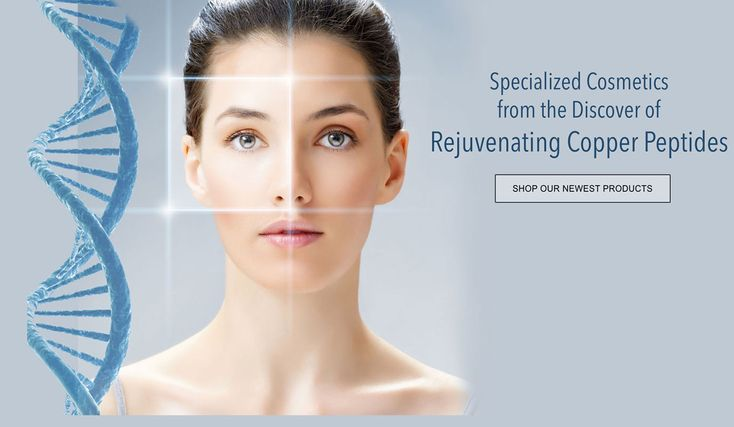 Shop Skin Biology - Buy GHK Copper Peptide Products from Dr. Loren Pickart | Ask About FREE Shipping and FREE Samples!