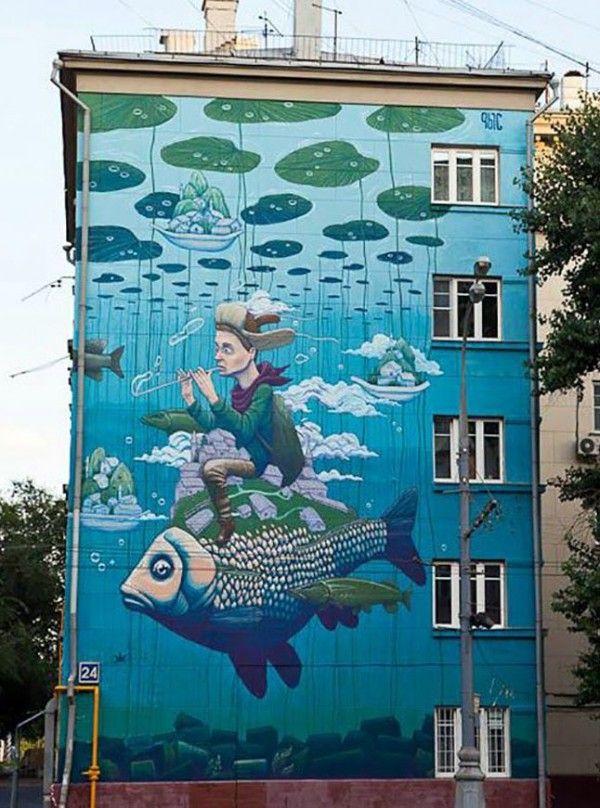 Tarapoto, Peru, QBic, imaginative street art, graffiti art, street artists…