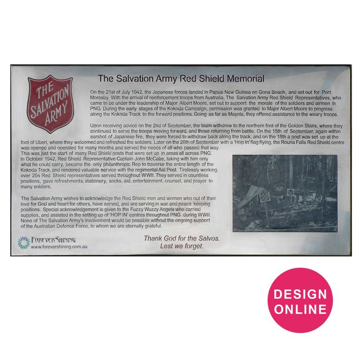 The Salvation Army Stainless Steel Plaque designed by Forever Shining Australia. Design yours now on our website. Order Online - Ship World Wide