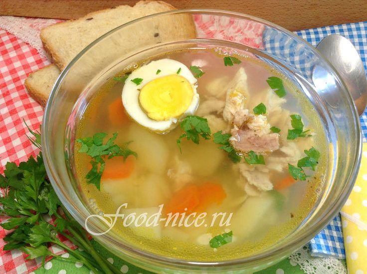 Привычный гороховый суп при правильной, красиво оформленной подаче превращается в настоящее чудо!