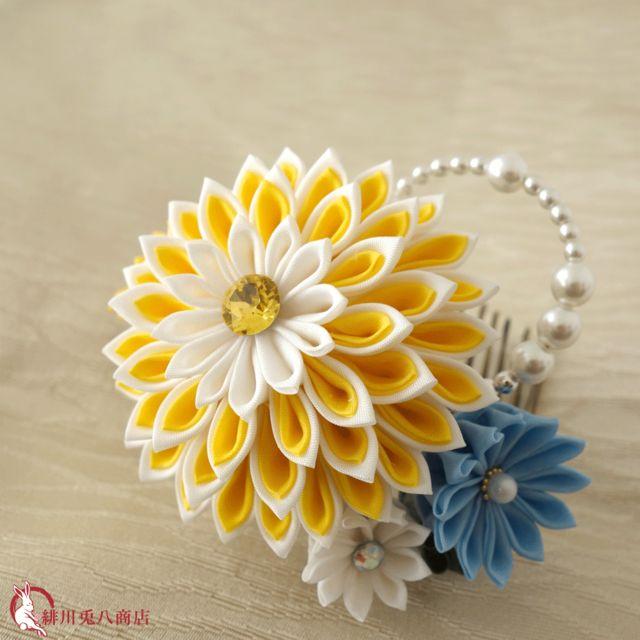 かんざし(KANZASHI)|つまみ細工「晴陽花」 イエロー(コームタイプの髪飾り)