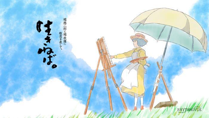 最高の壁紙: 宮崎 駿 イラスト – HD壁紙&イラスト画像