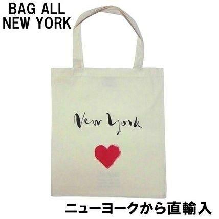 ハート トートバッグ #バッグ #bag #セレクトショップレトワールボーテ #Facebookページ で毎日商品更新中です  https://www.facebook.com/LEtoileBeaute  #バイマ https://www.buyma.com/item/28060615/  #レトワールボーテ #fashion #コーデ #buyma #トートバッグ #流行り #トートバック #ニューヨークハート #おしゃれ #ハート #カジュアルブランド #かわいい #可愛い #お洒落 #手提げかばん #手提げバッグ
