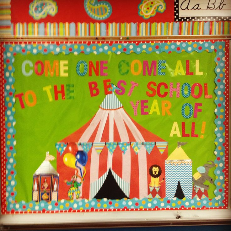 This Year S Back To School Bulletin Board My Bulletin