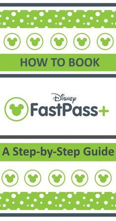 A step-by-step guide to booking fastpass+ for Disney World in Florida. A easy how to guide to Disney Fast Passes with screenshots at every stage.
