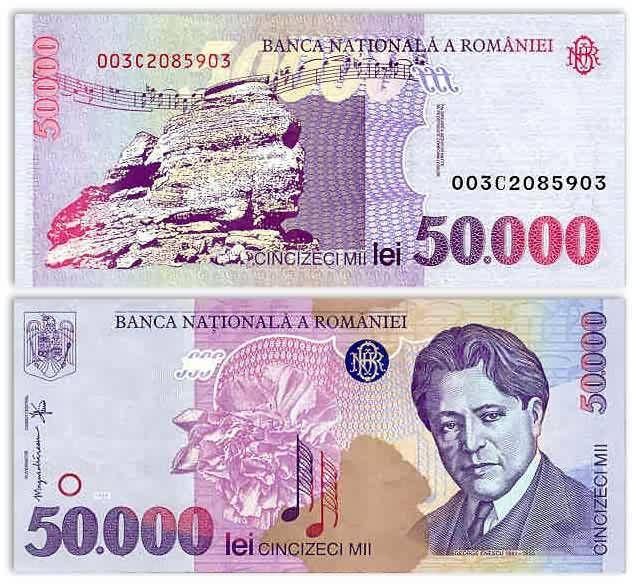 Romania  50000 Lei 1996 (G. Enescu; Sphinx; musical chord)