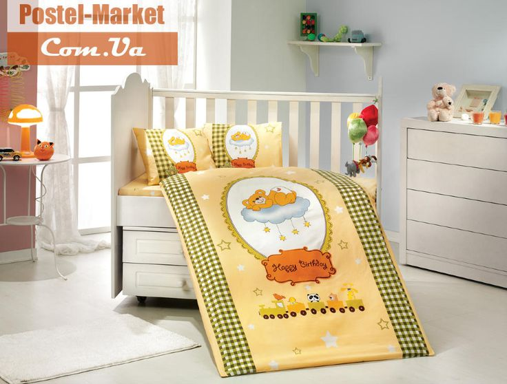 Постельное белье HOBBY Sateen Bambam желтое в кроватку. Купить в интернет магазине Постель Маркет (Киев, Украина)