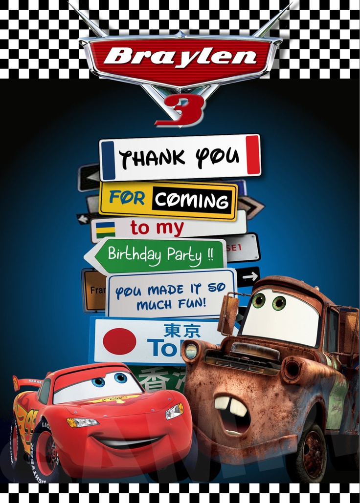 Cars Invitation Card Template Free: Pixar Cars PRINTABLE Thank You Cards