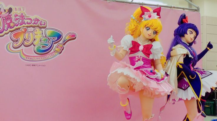 Dance show Ending - Anata no machi de Cure Up Rapapa! Mahô Tsukai PreCure! Mini event 7/02/2016 - from #rosalys at www.rosalys.net - work licensed under Creative Commons Attribution-Noncommercial