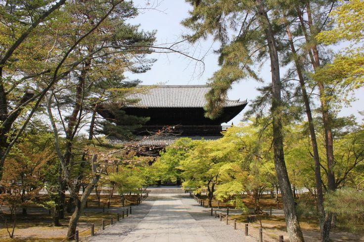The Impressive Sanmon Gate of Nanzen-ji Temple, Kyoto.