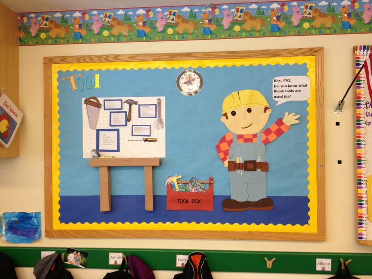 Bob The Builder Bulletin Board For Pre School Class On
