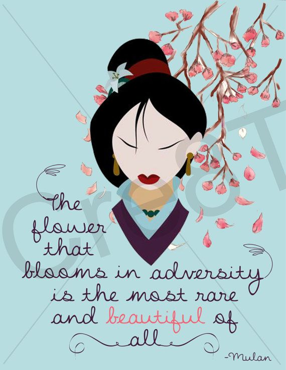 Disney Mulan Movie Quote Print by Cre8T on Etsy                                                                                                                                                                                 More