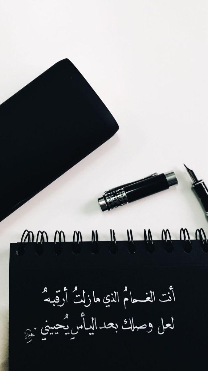 علياء الجابري خط عر In 2020 Love Words Ink Calligrapher