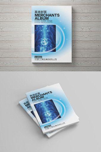 2017 Modern Technology Brochure Blue Cover Design#pikbest#templates