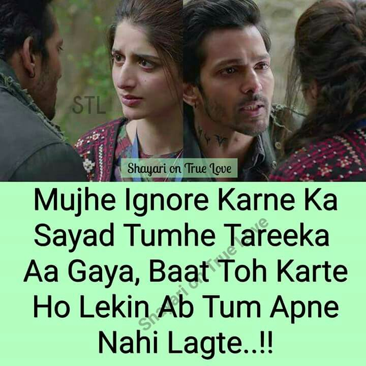 Best Ignore Quotes In Hindi: 17 Best Images About Hindi Shayari On Pinterest