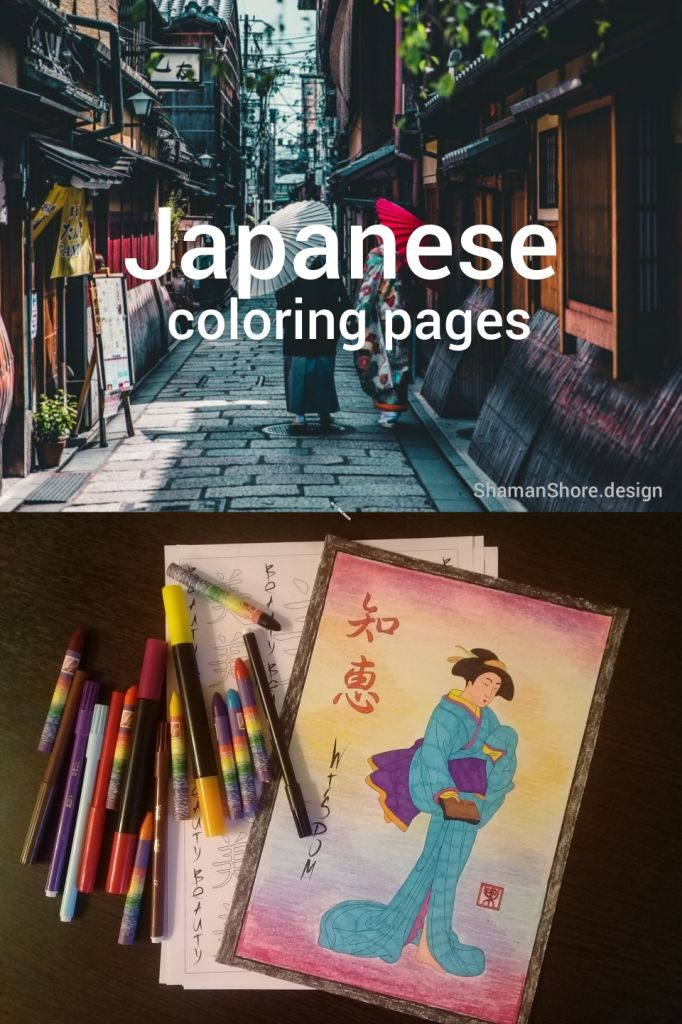 Digital Adult Coloring Book Pdf 10 Japanese Adult Coloring Pages