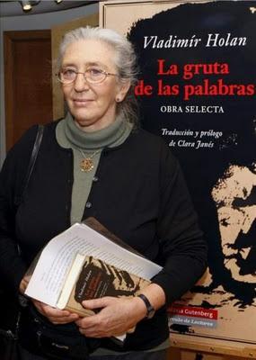Vladimir Holan, La gruta de las palabras, Traducción y edición de Clara Janés, Galaxia Gutenberg/Círculo de Lectores.