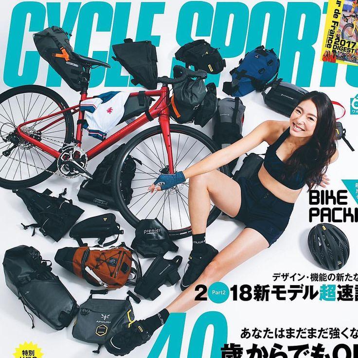 いいね!645件、コメント8件 ― #moekofukuda (福田萌子)さん(@moekofukuda)のInstagramアカウント: 「🔶CYCLE SPORTS表紙掲載🔶 自転車雑誌サイクルスポーツ10月号の表紙になっています。 明日発売なので本屋さんに行った際にはチェックしてみてくださいねっ。 ・ #cyclesports…」