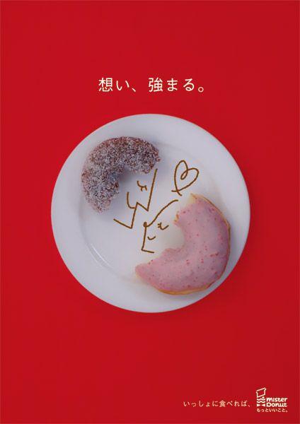 Gomi Toshihiro's Design Portfolio