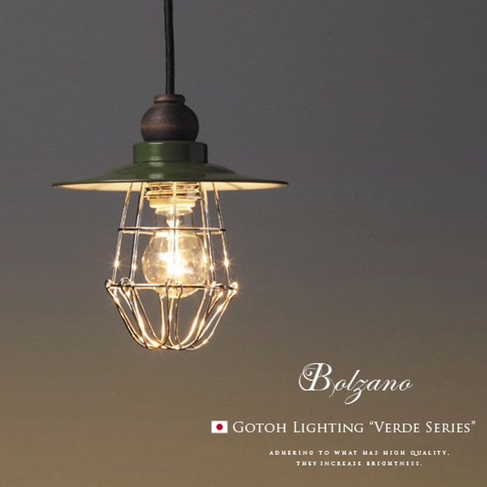 【Bolzanoボルツァーノ】1灯ペンダントライト|後藤照明|VERDESERIES(GLF-3339)|グリーン|LED電球対応|インテリア照明|大正浪漫|レトロ|クラシック|アンティーク調|和風|モダン|北欧風|カフェ風|アジアン|日本製|照明【w4】【smtb-tk】【YDKG-tk】【P0107】